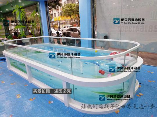 新款椭圆形玻璃游泳池