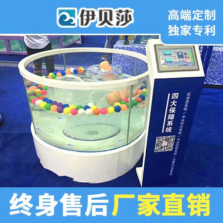 (定制)节能环保圆形玻璃池