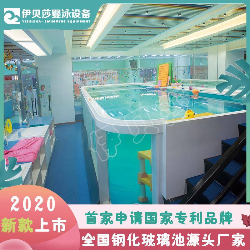 亲子游泳玻璃池,婴儿游泳玻璃池,儿童游泳玻璃池,亲子游泳设备,婴儿游泳设备,儿童婴泳设备