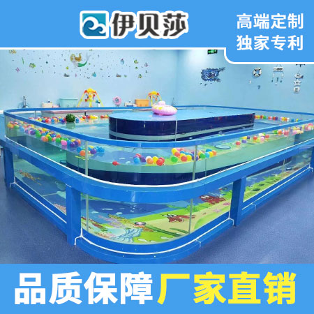 (椭圆形定制)大型室内环流玻璃泳池