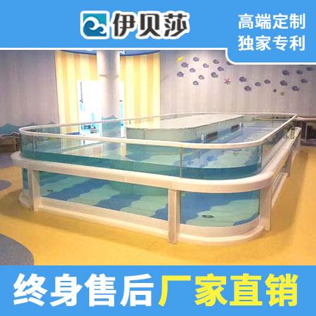 (升级版)大型室内椭圆形换流池