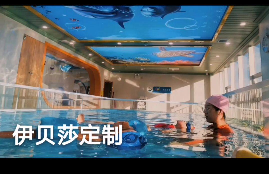 亲子游泳玻璃池,婴儿游泳玻璃池,儿童游泳玻璃池