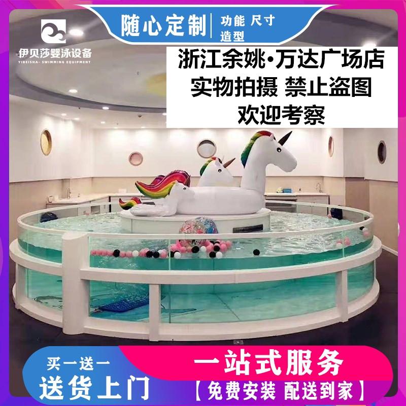 亲子游泳玻璃池,婴儿游泳玻璃池,儿童游泳玻璃池,亲子婴泳设备,婴儿游泳设备,儿童游泳设备。空气能的好处