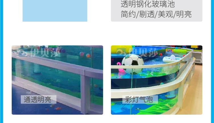 鹅蛋型婴儿玻璃泳池透明明亮