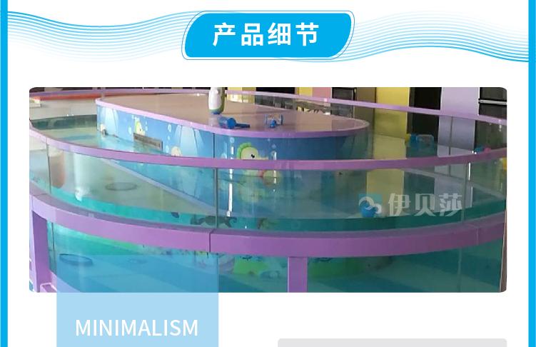 椭圆形婴儿玻璃游泳池