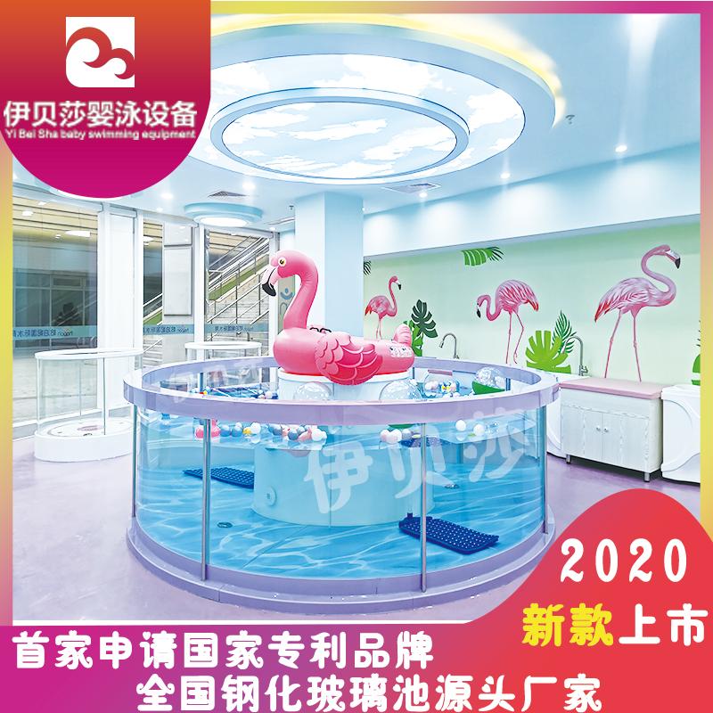 亲子游泳玻璃池,婴儿游泳玻璃池,亲子游泳设备,儿童婴泳设备