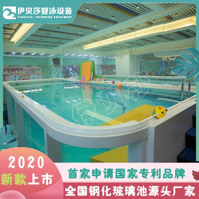 亲子游泳玻璃池,婴儿游泳玻璃池,儿童游泳玻璃池,婴儿游泳设备,儿童游泳设备,亲子婴泳设备,【小伊采购指南】上海伊贝莎婴泳设备生产厂家